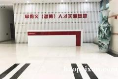 淄博甲骨文网站编程基础课,超低价重磅来袭