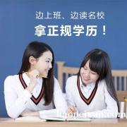 北京985211工程大学行政管理专业专本科报名招生