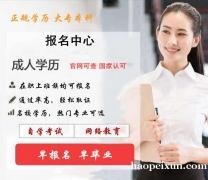 北京自考警察大学消防工程专业本科专升本考试通过率高