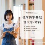 北京自考建筑工程专业自考大专本科好考容易一年半毕业