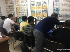 沈阳数联云商办公软件教学