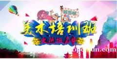 上海建筑手绘效果图培训机构,优质课程
