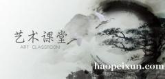 上海美术艺术设计培训学院机构,赋予美的创作