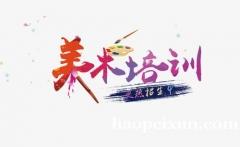 上海油画培训机构,优质课程