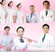 中国医科大学护理学药学专业本科招生简章