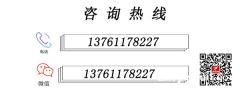 上海学生素描培训