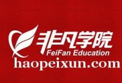 上海学后期制作软件-浦东学抖音小视频哪好