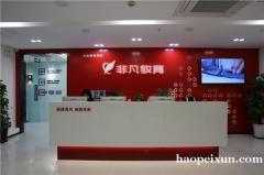上海网站美工培训、网页制作培训班、打破学习盲区