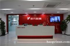 上海全链路UI设计培训机构、培养设计思维
