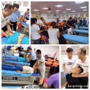 广州零基础中医针灸推拿培训-中医康复理疗师培训