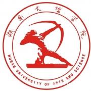 湖南文理学院自考专本科,物联网专业简单好考高通过率