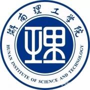 湖南理工学院自考本科报名人力资源管理自考本科招生简章