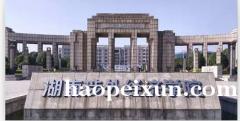 湖南涉外经济学院自考大专介绍及最新报考流程