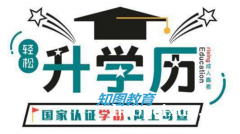自考专本科长沙师范学前教育专业怎么快速拿证?