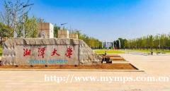 湖南湘潭大学自考本科土木工程专业一年半毕业