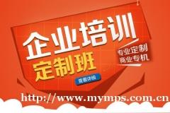 上海办公自动化培训班 初入职场必学
