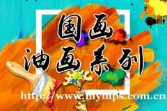 上海成人油画美术培训 素描结构与色彩搭配