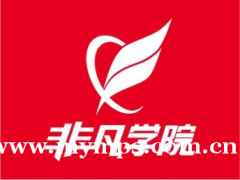 上海室内设计培训 做图CAD课程培训