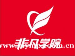上海室内设计培训 专职讲师 CAD培训试听课