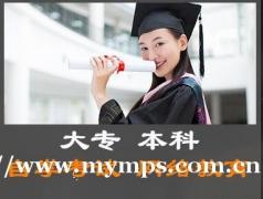 北京学历学位自考本科软件工程专业专升本考试简单易过