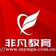 上海培训平面PS设计哪里好?学PS设计软件到哪里?