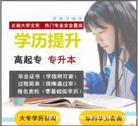北京自学考试招生自考本科财务管理专业好考拿毕业证快