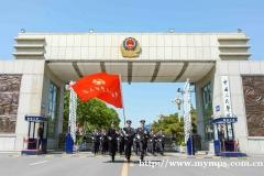 报名中国人民警察大学自考本科消防工程专业考试有学位