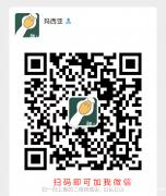 2021年重庆市梁平县 房建试验员安全员上岗证新考和年审在哪里报名 重庆土建施工员证样本
