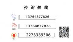 上海网页设计培训,采用知识点案例分享的形式